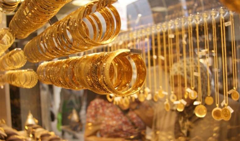Altında yükseliş sürüyor: Gram altın 287 TL