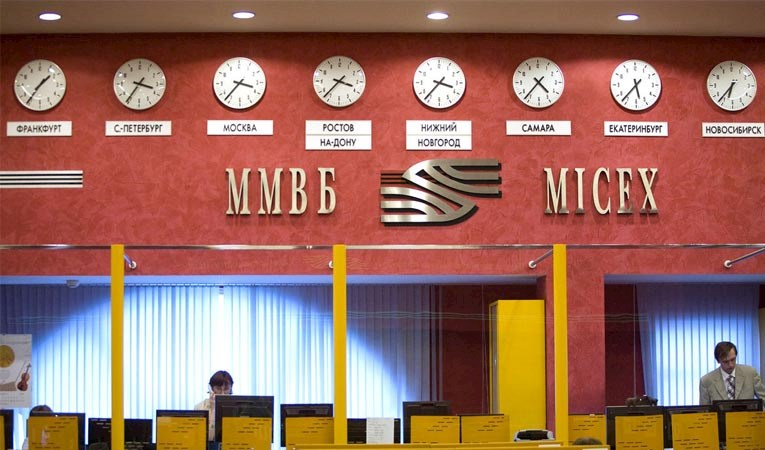 RUSYA MERKEZ BANKASI FAİZ İNDİRDİ