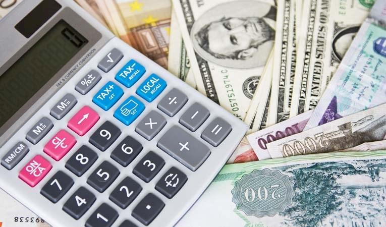Enflasyon beklentisi yüzde 12,69