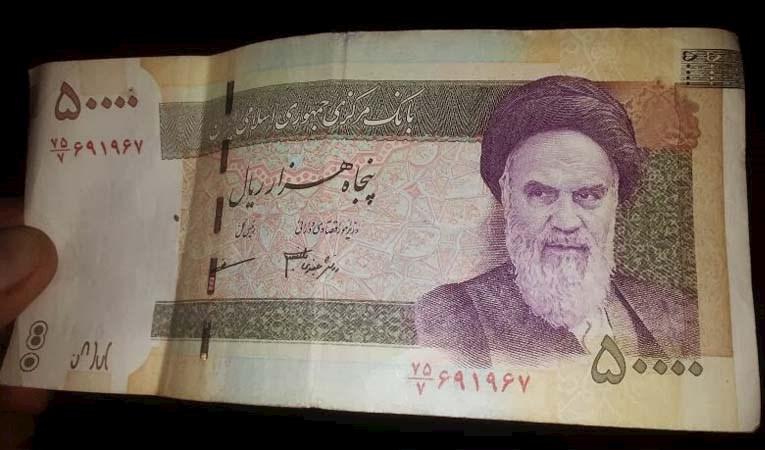 ABD'den İran'ın 18 bankasına yaptırım