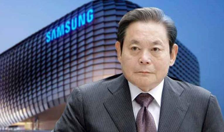 Samsung'un patronu hayatını kaybetti